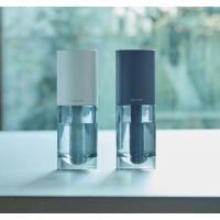 At-Aroma Piezo Solo - Aroma Diffuser (grau) für Duftöl